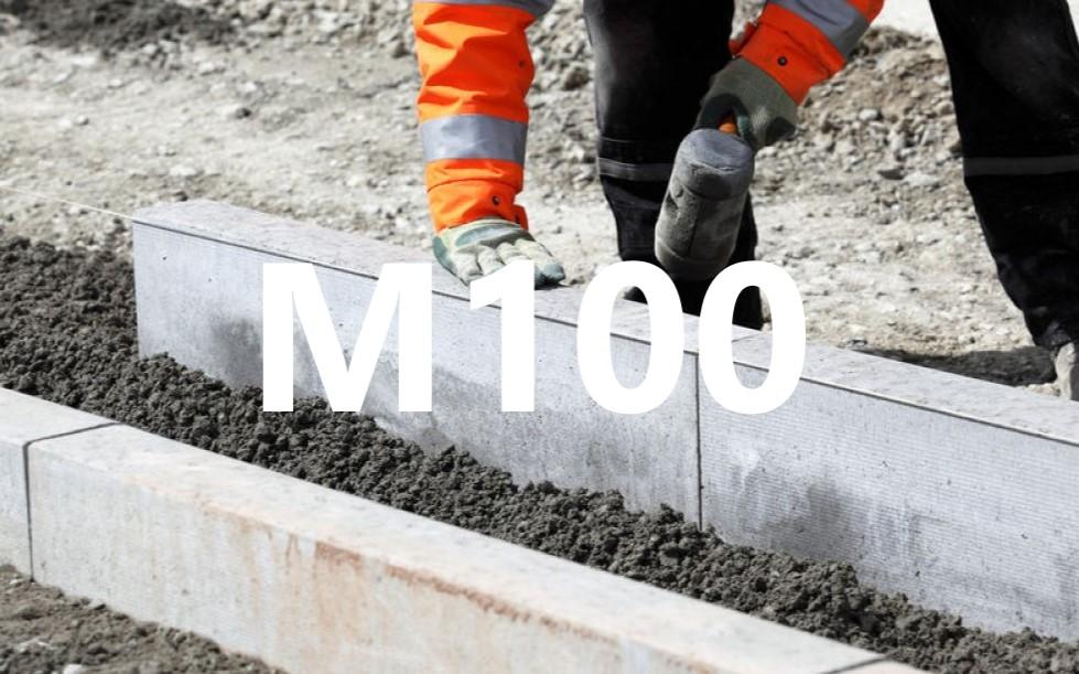 Тощий бетон м100 цена за м3 смесь бетонная бсг в10