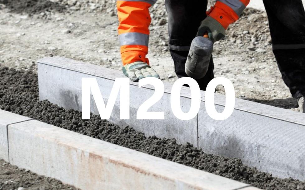 Паспорт тощий бетон средняя цена на бетон по москве